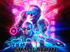 muse simulation theory 2018 tapa